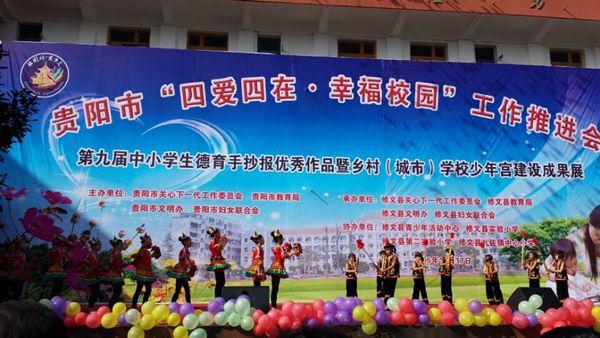 中国梦家乡美手抄报框架图